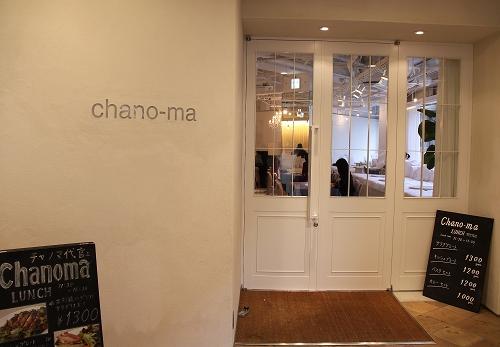 chano-ma016.jpg