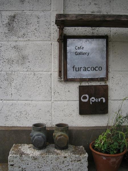 furacoco2-0005.jpg