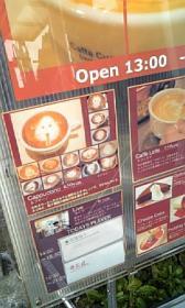 Caffe Cuore◇外のメニュー