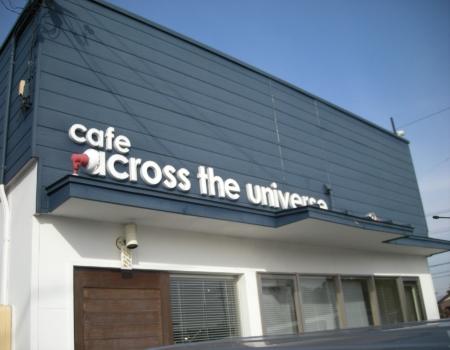universe01.jpg