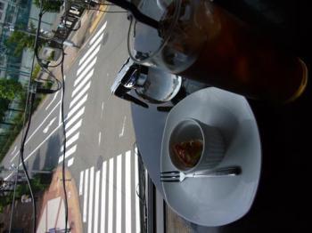 080811_Rue-dessert.jpg