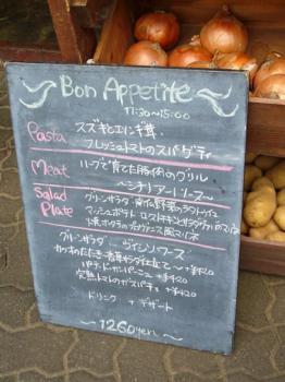 080811_Rue-menu.jpg