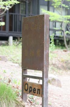 090505_shokanshu-sign.jpg