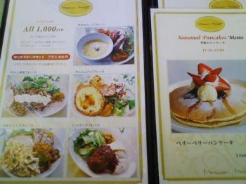 090602_macaroni-menu.jpg