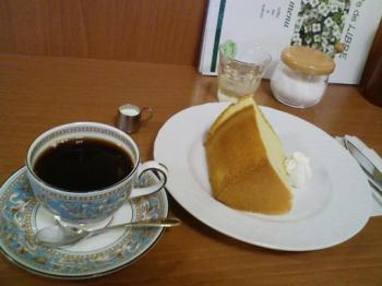 090916_LIBERE-coffee.jpg