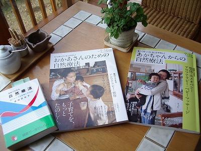 2010_0225画像0004