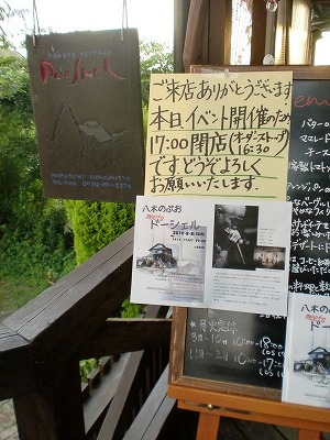 2010_0808画像0097