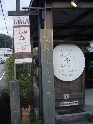 2010_1002画像0013