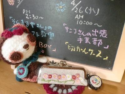 2011_0427画像0174