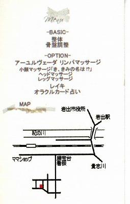 bisuta-rebisuta-re2026.jpg