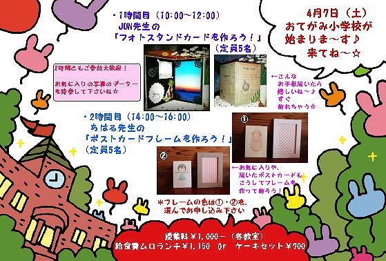 p20120328013259.jpg