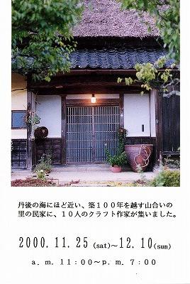 yoridori042.jpg