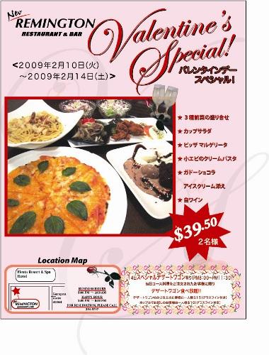 Remi valentine special 09 Japa