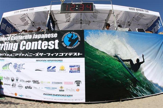 第22回サーフィンコンテスト