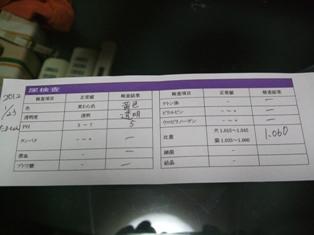 DSCF0046_20120123211436.jpg