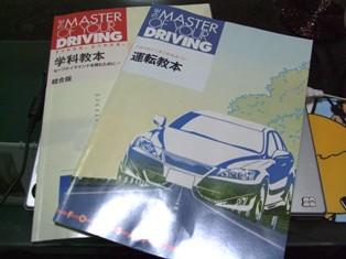 DSCF0184_20110930211734.jpg