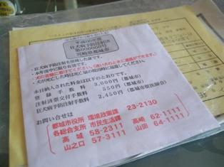 DSCF0228_20111031110555.jpg