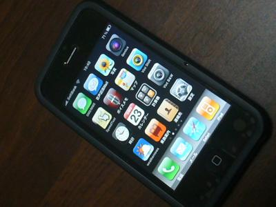 i phone 01