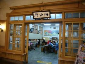 関門海峡09