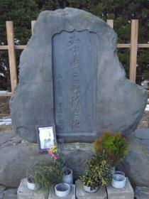 函館旅行11