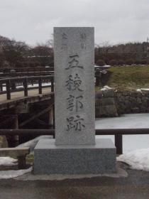 函館旅行08