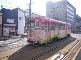 函館旅行07