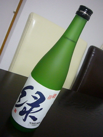 緑川090128