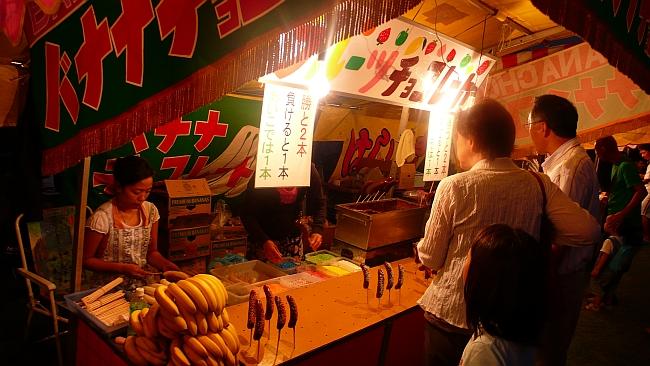 チョコバナナ屋さん