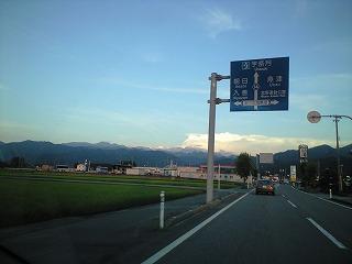 tateyama215