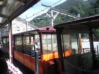 tateyama32