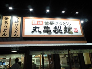 tateyama35
