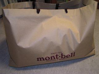 monbel12