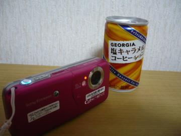 GEORGIA 塩キャラメルコーヒー IMAGE