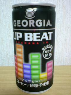 GEORGIA  UP BEAT FRONTVIEW