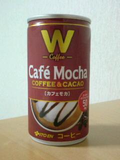 伊藤園 W Cofee Cafe Mocha front