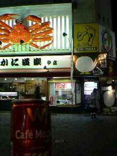 伊藤園 W Cofee Cafe Mocha image