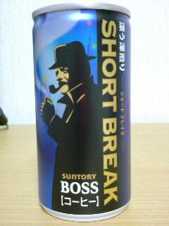 BOSS SHORT BREAK IMAGE