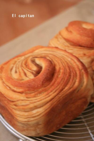 キャラメルおからパン