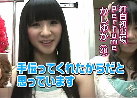 Perfume_20090105_スッキリ「紅白」000082916