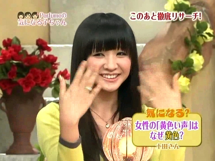 Perfume_20090117_気になる子ちゃん#12(1280x720).avi_000404468