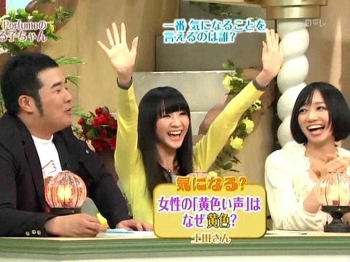 Perfume_20090117_気になる子ちゃん#12(1280x720).avi_000386099