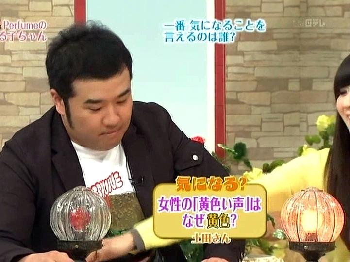 Perfume_20090117_気になる子ちゃん#12(1280x720).avi_000378876