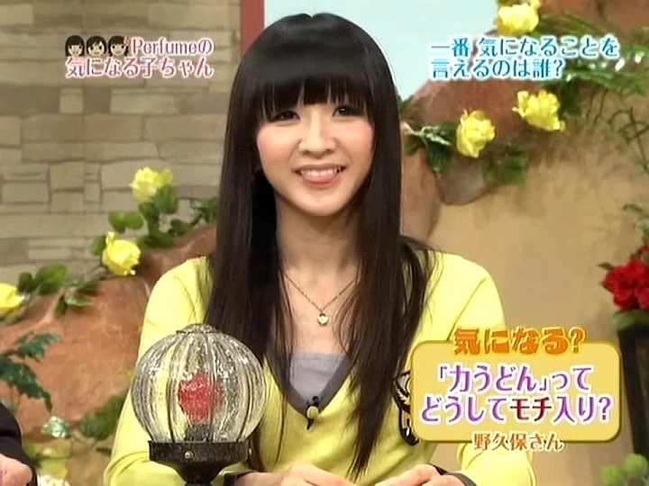Perfume_20090117_気になる子ちゃん#12(1280x720).avi_000321301