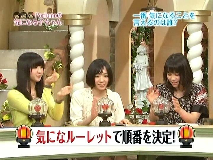 Perfume_20090117_気になる子ちゃん#12(1280x720).avi_000048711