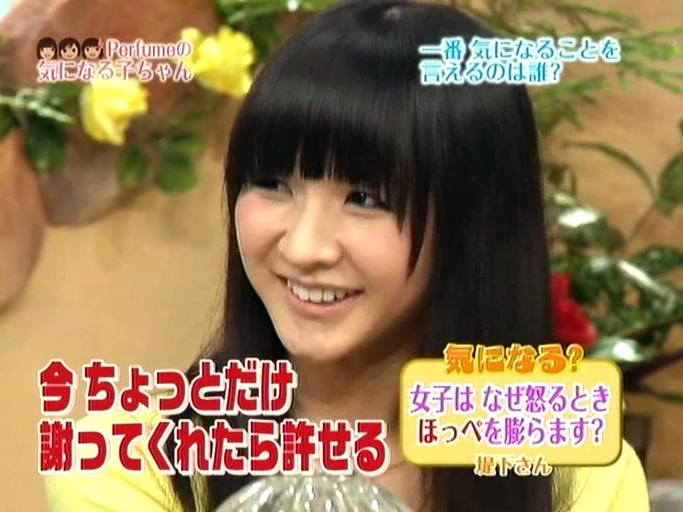 Perfume_20090117_気になる子ちゃん#12(1280x720).avi_000772785