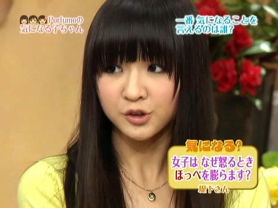 Perfume_20090117_気になる子ちゃん#12(1280x720).avi_000750196