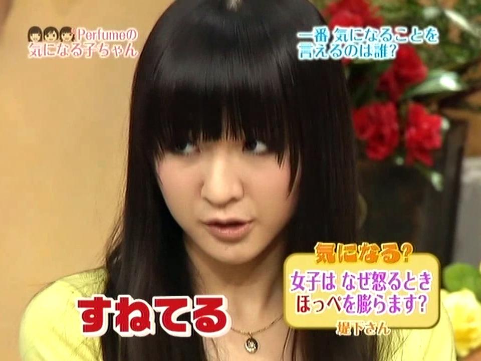 Perfume_20090117_気になる子ちゃん#12(1280x720).avi_000749662