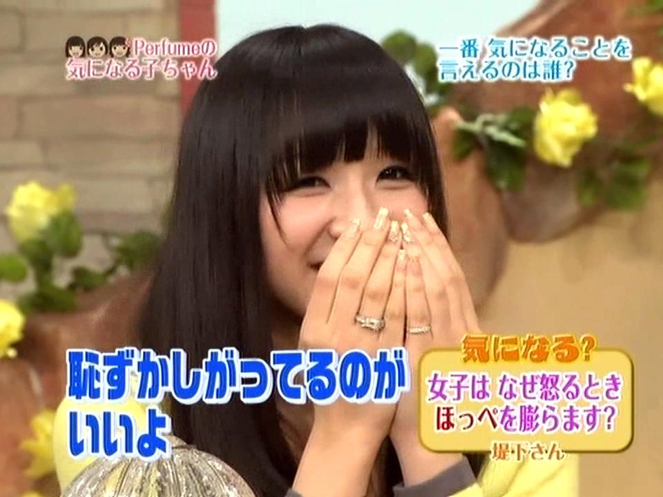 Perfume_20090117_気になる子ちゃん#12(1280x720).avi_000687753