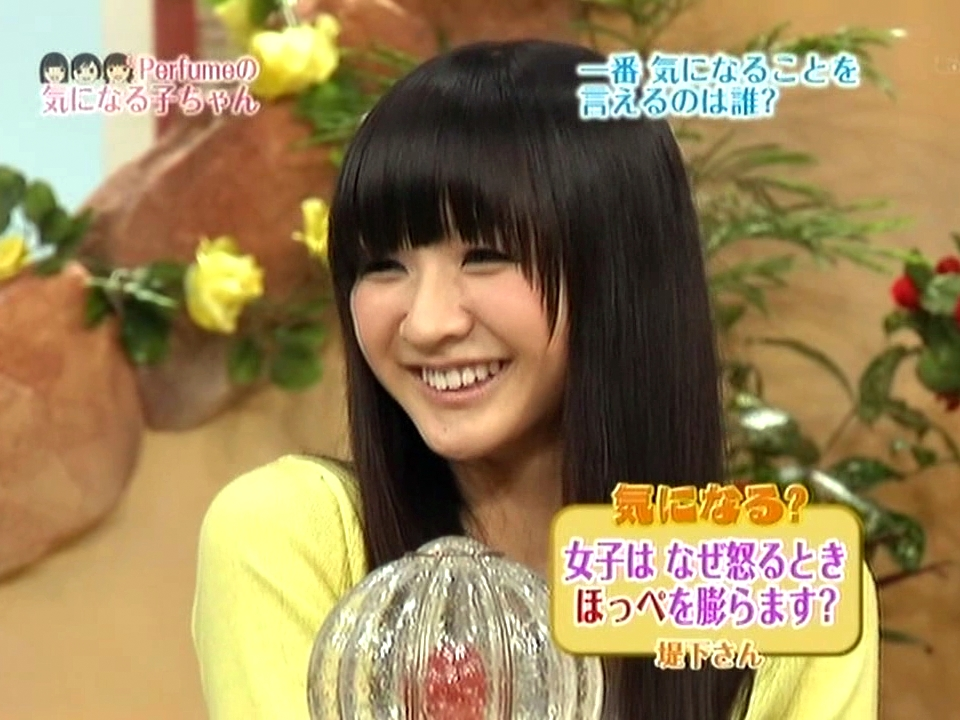 Perfume_20090117_気になる子ちゃん#12(1280x720).avi_000658524