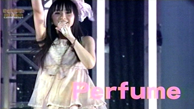perfume#290